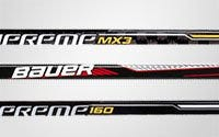 Junior Hockey Shafts