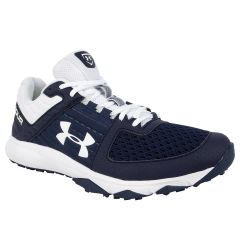 Under Armour Yard Trainer Men's Training Shoes - Navy/White