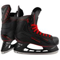 Bauer Vapor X500 LE Black Senior Ice Hockey Skates